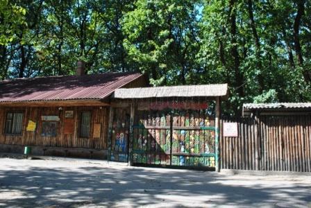 турбаза козацьке село