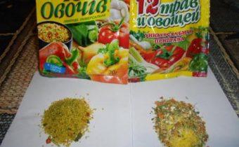 приправа 10 овощей состав