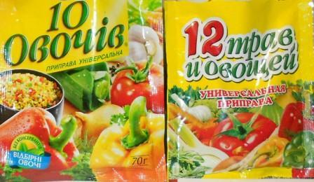 приправа 12 овощей