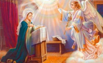Благовещенье пресвятой Богородицы