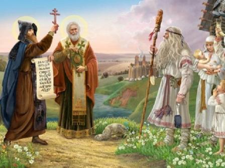христианство пришло на русь