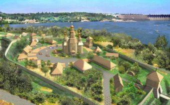 храм на острове хортица
