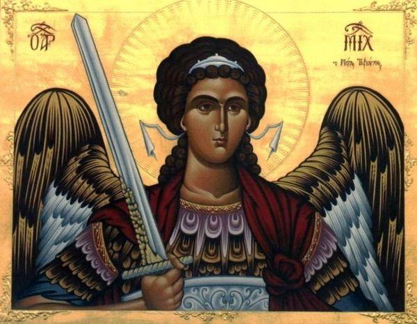 21 ноября 2021 года: Михайлов день - Собор Архистратига Михаила и прочих небесных бесплотных сил
